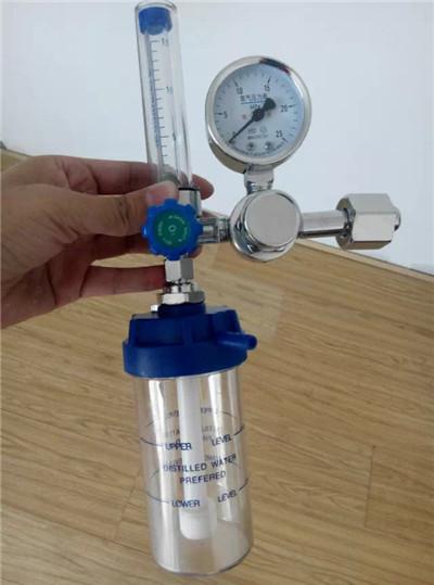 医用氧气减压器